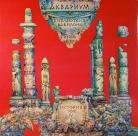Аквариум - Библиотека Вавилона