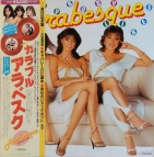 Arabesque - Everybody Likes