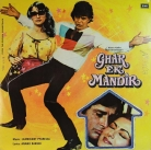 The original soundtrack Ghar ek Mandir