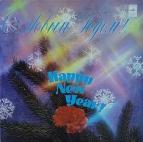 С Новым годом! Happy new year!  (1979)
