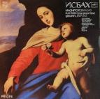 "И.С. Бах ""Magnificat"" ре мажор BWV 243"