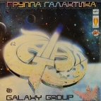 Галактика Galaxy group