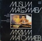 Муслим Магомаев - Арии. Неаполитанские песни
