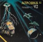Астродиск-92 Восточный гороскоп. Год обезьяны