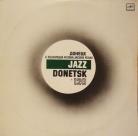 XI Международный фестиваль джазовой музыки Донецк