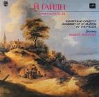 Йозеф Гайдн Симфонии №52,53