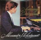 Александр Слободяник фортепиано