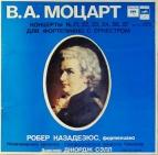 В.А. Моцарт Концерты № 21,22,23,24,26,27