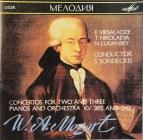 В.А. Моцарт Концерты для двух и трех фортепиано с оркестром KV 242,365.