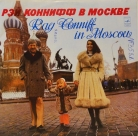 Ray Conniff in Moscow