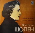 Фридерик Шопен - Мазурки № 18-34