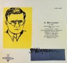 """Дмитрий Шостакович - Симфония №  11  """"1905 год"""" 3-4 часть"""