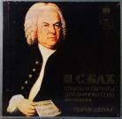 И.С. Бах - Сонаты и партиты для скрипки соло BWV