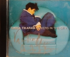"Tanita Tikaram - ""Lovers in the City"""