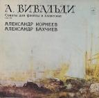 А. Вивальди - Сонаты для флейты и клавесина соч. №13