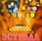 В.Мустафа-Заде - Концерт № 2